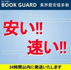 【中古】GRANBLUE FANTASY The Animation 6(完全生産限定版) [DVD] [DVD]