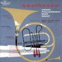 其它 - 【中古】 ベートーヴェン:管弦楽作品集 /ウィーン・フィルハーモニー木管グループ 【中古】afb