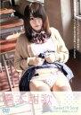 【中古】 橋本甜歌 Sweet 19 Song〜映画 最近、妹のようすがちょっとおかしいんだが。より〜 /橋本甜歌 【中古】afb
