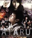 【中古】 劇場版ATARU THE FIRST LOVE&THE LAST KILL スタンダード・エディション(Blu-ray Disc) /中居正広,北村一輝, 【中古】afb