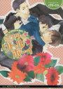 【中古】 ミスター☆リトル☆ボーイ リリ文庫/chi‐co(著者),木下けい子 【中古】afb