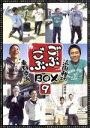 【中古】 ごぶごぶBOX9 /浜田雅功,東野幸治 【中古】afb