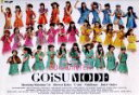 【中古】 Hello!Project 2014 WINTER ?GOiSU MODE? /ハロー!プ