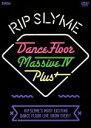 【中古】 DANCE FLOOR MASSIVE IV PLUS /RIP SLYME 【中古】afb