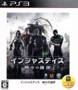 【中古】 インジャスティス:神々(ヒーロー)の激突 WARNER THE BEST /PS3 【中古】afb