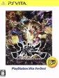 【中古】 朧村正 PlayStation Vita the Best /PSVITA 【中古】afb