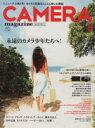 【中古】 カメラマガジン(2013.8) エイムック2662/趣味・就職ガイド・資格(その他) 【中古】afb