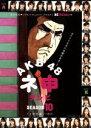 【中古】 AKB48 ネ申テレビ シーズン10 BOX /AKB48 【中古】afb
