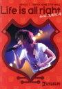 """【中古】 ゴールデンボンバー LIVE DVD「""""Life is all right""""追加公演」(2011/5/17@TOKYO DOME CITY HALL) 【中古】afb"""