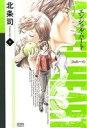 【中古】 エンジェル・ハート 2ndシーズン(8) ゼノンC/北条司(著者) 【中古】afb