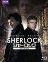 【中古】 SHERLOCK/シャーロック シーズン3 Blu−ray BOX(Blu−ray Disc) /ベネディクト・カンバーバッチ,マーティン・フリーマン...