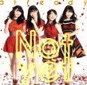 【中古】 already(A)(DVD付) /Not yet 【中古】afb