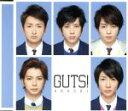 【中古】 GUTS! /嵐 【中古】afb