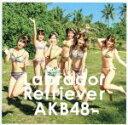 【中古】 ラブラドール・レトリバー(初回限定盤)(Type K)(DVD付) /AKB48 【中古】afb