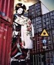【中古】 逆輸入〜港湾局〜(初回限定盤) /椎名林檎 【中古】afb