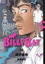 【中古】 BILLY BAT(14) モーニングKC/浦沢直樹(著者),長崎尚志(その他) 【中古】afb