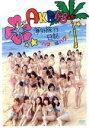 楽天ブックオフオンライン楽天市場店【中古】 AKB48海外旅行日記〜ハワイはハワイ〜 /AKB48 【中古】afb