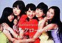 【中古】 ももいろクローバーZ 〜Compass of the dream〜 2013‐2014 Quick Japan Special Issue /ももいろク 【中古】afb