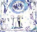 【中古】 Hello,World!(初回限定盤)(DVD付) /天月-あまつき- 【中古】afb