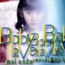 【中古】 Baby Love(B) /遠藤舞 【中古】afb