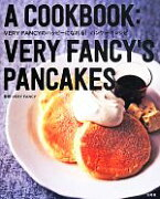 【中古】 VERY FANCYのハッピーになれる!パンケーキレシピ /VERY FANCY(その他) 【中古】afb