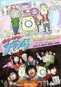 【中古】 GO!GO!家電男子 シーズン1+THE MOVI...