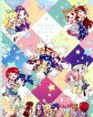 アイカツ!1stシーズン Blu−ray BOX2(Blu−ray Disc) /サンライズ(企画、原作),諸星すみれ(星宮いちご),田所あずさ(霧矢あお afb