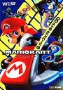 【中古】 Wii U マリオカート8パーフェクトガイド∞ ファミ通の攻略本/ファミ通(編者) 【中古】afb