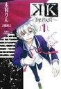 【中古】 K THE FIRST(1) GファンタジーC/木...