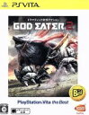 【中古】 GOD EATER 2 PlayStationVita the Best /PSVITA 【中古】afb