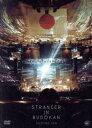 【中古】 STRANGER IN BUDOKAN(初回限定版) /星野源 【中古】afb