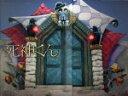 【中古】 死神くん Blu−ray BOX(Blu−ray Disc) /大野智,桐谷美玲,菅田将暉,えんどコイチ(原作),井筒昭雄(音楽) 【中古】afb