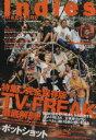 【中古】 Indies magazine(VOL.42) Rittor Music MOOK/芸術 芸能 エンタメ アート(その他) 【中古】afb