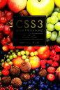 【中古】 CSS3逆引きデザインレシピ /原一成(著者) 【中古】afb