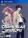 【中古】 CHAOS;HEAD DUAL /PSVITA 【中古】afb