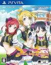 ラブライブ!School idol paradise Vol.2 BiBi /PSVITA afb
