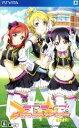 【中古】 ラブライブ!School idol paradise Vol.2 BiBi <初回限定版> /PSVITA 【中古】afb