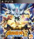 【中古】 スーパーロボット大戦OGサーガ 魔装機神F COFFIN OF THE END /PS3