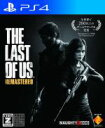 【中古】 The Last of Us Remas