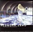 【中古】 アルドノア・ゼロ オリジナル・サウンドトラック(B...