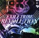 【中古】 EXILE TRIBE REVOLUTION(DVD付) /EXILE TRIBE 【中古】afb