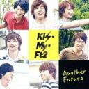 【中古】 Another Future(初回限定盤B)(DVD付) /Kis−My−Ft2 【中古】afb
