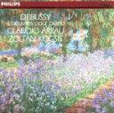 【中古】 ドビュッシー:ピアノ作品集 /クラウディオ アラウ,ゾルタン コチシュ 【中古】afb