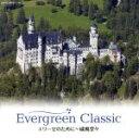 Classic - 【中古】 Evergreen Classic III エリーゼのために〜威風堂々 /(クラシック),チャールズ・グローヴズ(cond),フィルハーモニア管弦楽団,田部京 【中古】afb