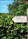 【中古】 イギリス鉄道でめぐるファンタジーの旅 Kan Kan Trip/河野友見(著者) 【中古】afb