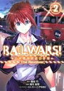 【中古】 RAIL WARS! 日本國有鉄道公安隊 The Revolver(2) ブレイドC/浅川圭司(著者),豊田巧(その他) 【中古】afb