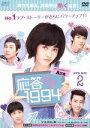 【中古】 応答せよ1994 DVD-BOX2 /アラ,チョンウ,ユ・ヨンソク 【中古】afb