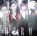 【中古】 ゼロ(Type−C) /HERO 【中古】afb