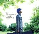 【中古】 evergreen(初回生産限定盤)(2Blu−s...