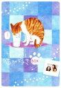 【中古】 やっぱり猫が好き Vol.7〜13ボックスセット /もたいまさこ,室井滋,小林聡